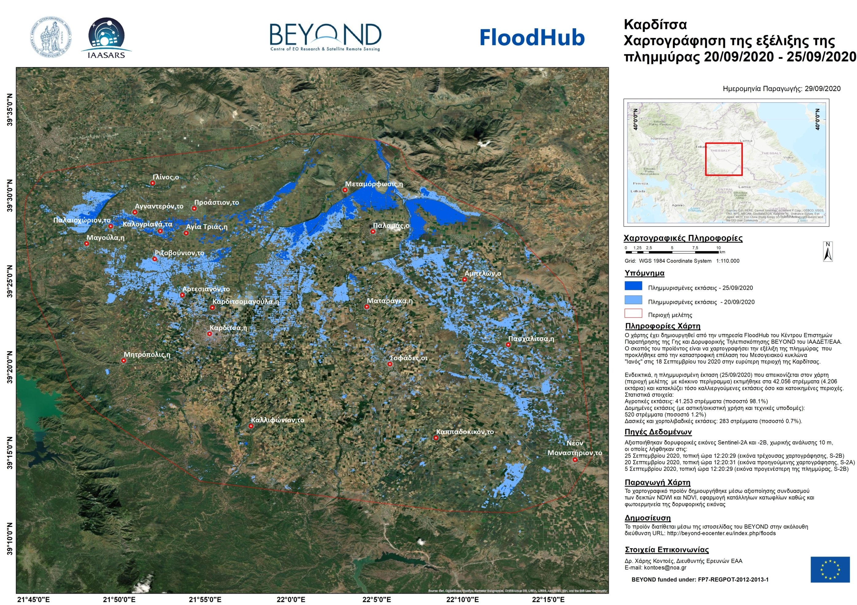 Flood Karditsa monitor 28 09 great extent