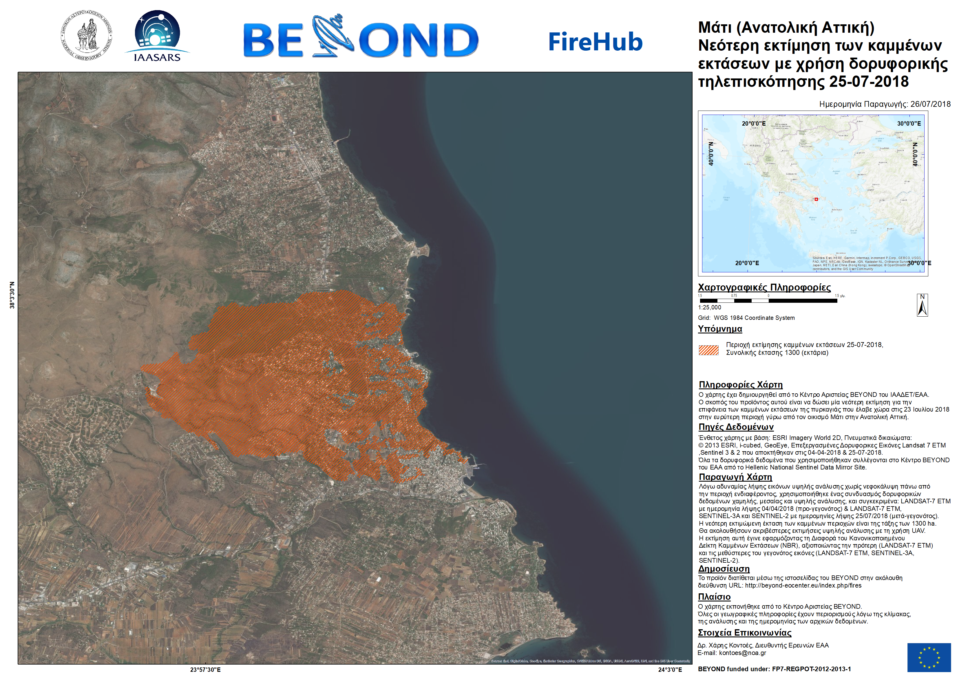 2018 07 26 BEYOND FireDelineationMap Mati 100dpi